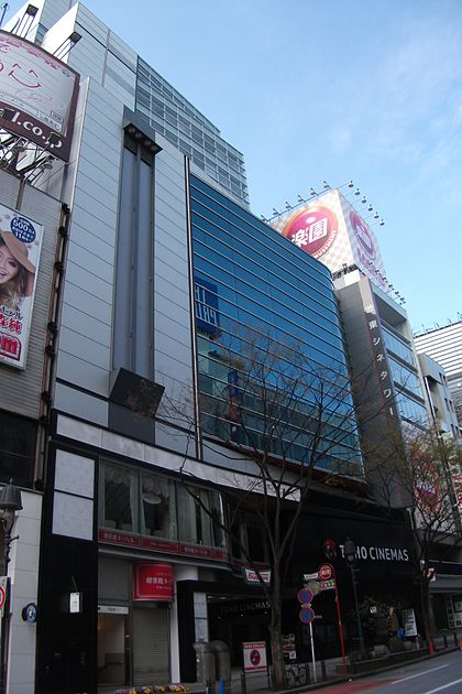 https://upload.wikimedia.org/wikipedia/commons/thumb/3/31/TOHOCINEMAS_Shibuya.JPG/420px-TOHOCINEMAS_Shibuya.JPG