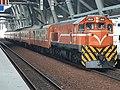 TRA R131 and Chu-Kuang Express at Pingtung Station 20190228.jpg