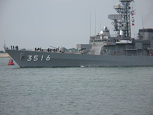 RUR-5 ASROC - Image: TV 3516 Asagiri