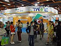 TWNIC booth, Taipei IT Month 20161210a.jpg