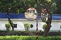 TW 台灣 Taiwan 台北 Taipei 中正區 Zhongzheng 臺北市 City 仁愛路 Renai Road CKS Memorial Hall August 2019 IX2 06.jpg
