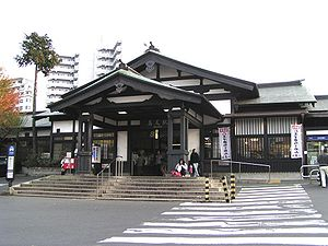 Takao Station (Tokyo) - The JR side of Takao Station in November 2005
