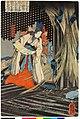 Takiyasha the Witch and the Skeleton Spectre 1.jpg