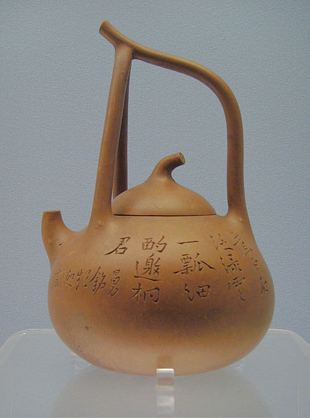 File:Teapot (Yixing ware, about 1900).JPG