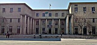 Tehran School of Political Science