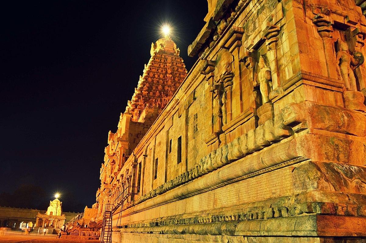 Pdf kovil history thanjai periya tamil