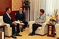 Terry Gou and Dilma Rousseff (1).jpg