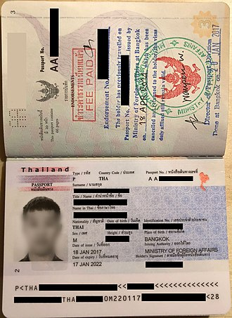 Thai passport - The data page of the latest version of the Thai biometric passport with endorsement on page 3
