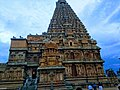 Thanjavur big temple 3.jpg