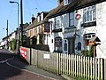 The Bricklayers Arms on Coxhill Road - geograph.org.uk - 362412.jpg