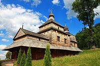 The Church of the Holy Spirit.JPG
