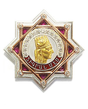 English: The Order «Tigran the Great» — State ...