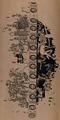 The Paris Codex 17.tif