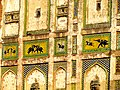 The Picture wall of the Lahore Fort.JPG