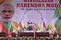 The Prime Minister, Shri Narendra Modi addressing at the Indian Community event, at Yangon, Myanmar on September 06, 2017.jpg