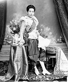 The Princess Sri Ratanakosindorn.jpg