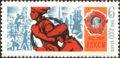 The Soviet Union 1968 CPA 3657 stamp (Construction Workers, Recreation of National Economy and Order of Lenin (Komsomol after World War II)).png