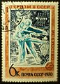 The Soviet Union 1970 CPA 3938 stamp (Art. Scenes from Ballet 'Swan Lake' (Pyotr Ilyich Tchaikovsky)) cancelled large resolution.jpg