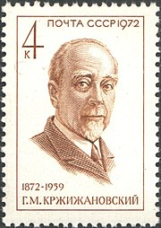 The Soviet Union 1972 CPA 4087 stamp (Gleb Krzhizhanovsky (1872-1959), Scientist and Co-worker with Lenin (Birth Centenary)).jpg