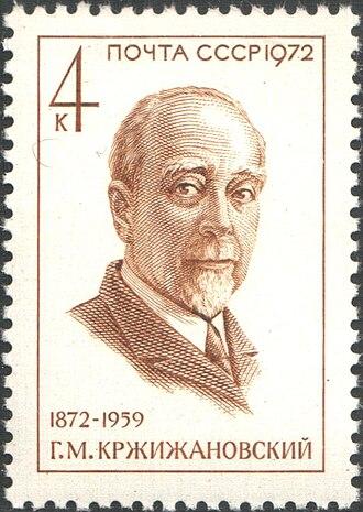 Gosplan - Gleb Krzhizhanovsky, first head of Gosplan, as he appeared on a 1972 Soviet postage stamp.