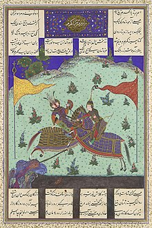 The Tenth Joust of the Rooks Barta versus Kuhram,Painting attributed to Bashdan Qara (active ca. 1525–35)-Painting ; (H. 23 x W. 17.3 cm).jpg