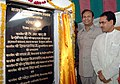 The Union Minister for Shipping, Road Transport & Highways, Shri T.R. Baalu unveils the plaque to inaugurate the Sehore bypass National Highway, in Bhopal 29, 2006.jpg