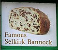 The famous Selkirk Bannock - geograph.org.uk - 1756837.jpg