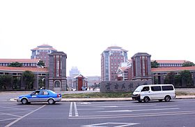 The main gate of Yunnan Nationalities University (Chenggong Campus).jpg