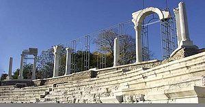 Stara Zagora - The Roman Amphitheatre