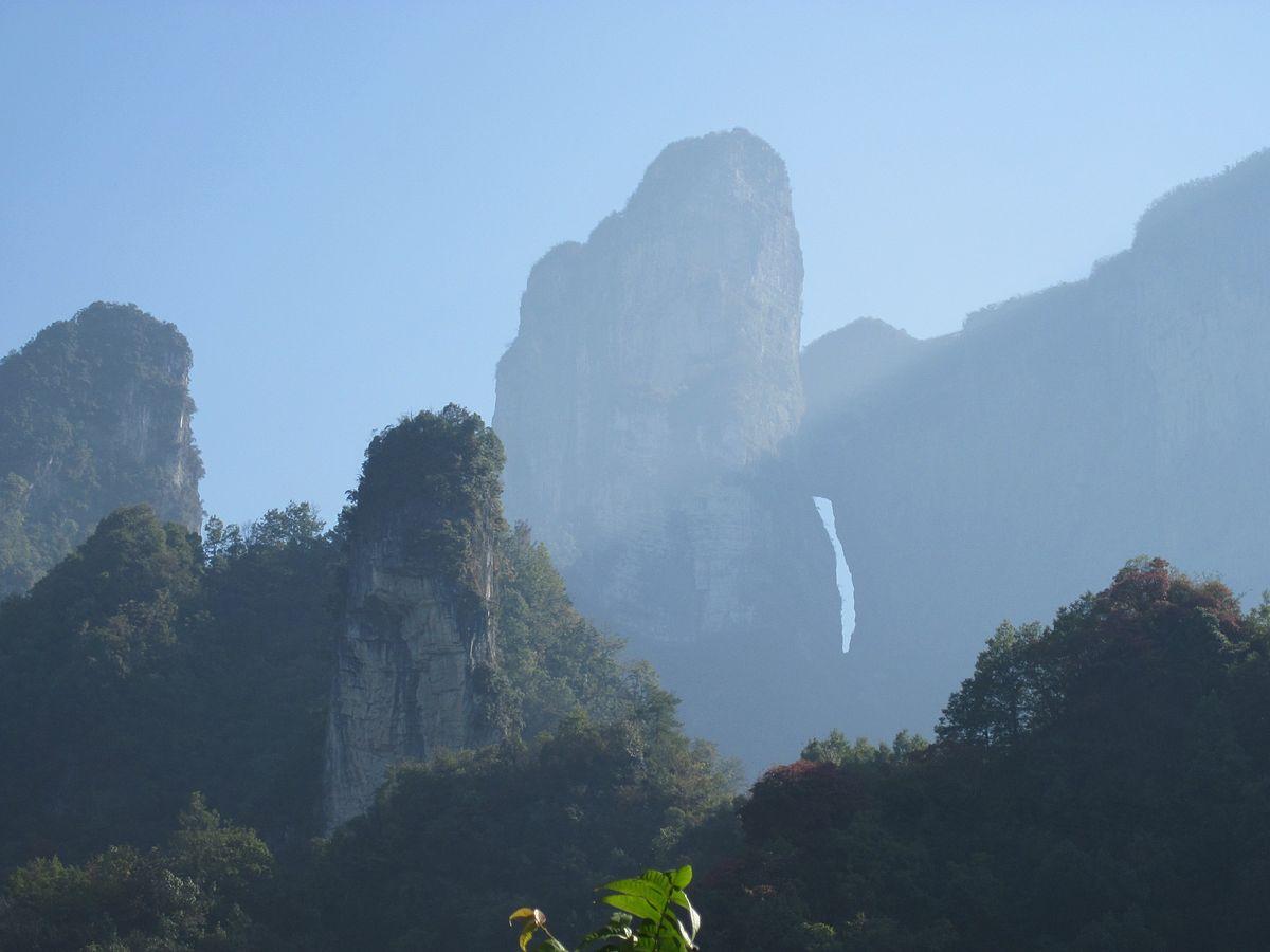 Tianmen Mountain - Wikipedia