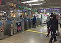 Ticket barrier of Sihui East Station (20160428184201).jpg