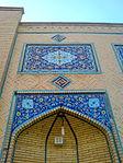 Tiling - Mausoleum of Hassan Modarres - Kashmar 15.jpg