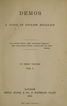 Title page of the first edition of Demos.jpg