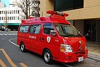Tokyo FIRE DEPT Kanda YD1.JPG