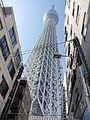 Tokyo Skytree 2013-05-18T15-09-01.jpg