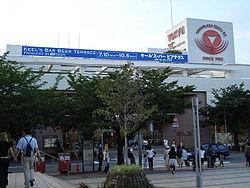 プラーザ 東急 百貨店 たま