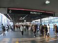 Tokyu Sakuragicho Station 20040129-03.jpg