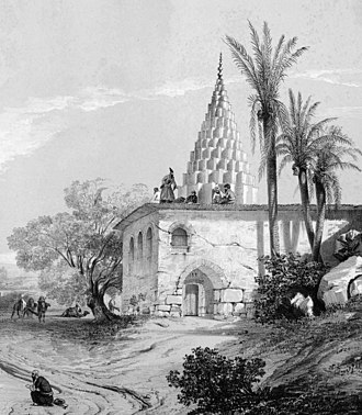 Tomb of Daniel - 19th-century engraving of Daniel's tomb in Susa, from Voyage en Perse Moderne, by Flandin and Coste