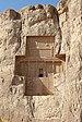 Tomb of Darius II, Naqsh-e Rustam 01.jpg