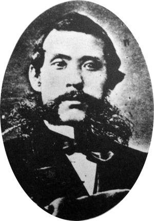 Meiji oligarchy - Ōkubo Toshimichi of the Meiji oligarchy.