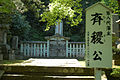 Tottori Ikedas Graveyard 12.JPG