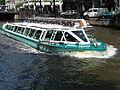 TourBoatAmsterdam 1.JPG