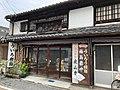 Traditional-Uiro-Store-Nakatsu.jpg