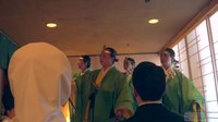 File:Traditional Shinto Wedding Procession and Ceremony.webm
