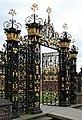 Tredegar House Gates 1 (17004333950).jpg