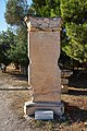 Triangular base of a bronze choragic tripod in the Ancient Agora of Athens on June 27, 2020.jpg