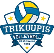 Trikoupis-volley.jpg