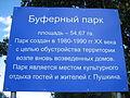 TsarskoeSelo2012 4866.jpg