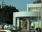 Tsu Tosebashi Post Office.jpg