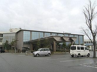 Tsubata, Ishikawa - Tsubata Town Hall